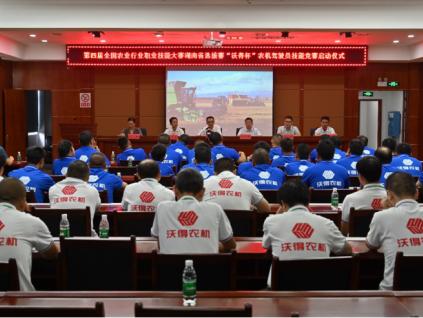 湖南举行农机驾驶员技能竞赛,前三名将参加全国大赛
